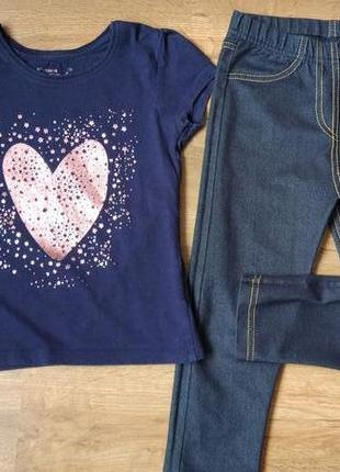 Комплект набор футболка и джегинсы легенсы на 3-5 лет
