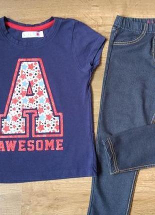 Комплект набор футболка и джегинсы легенсы на 3-4 года