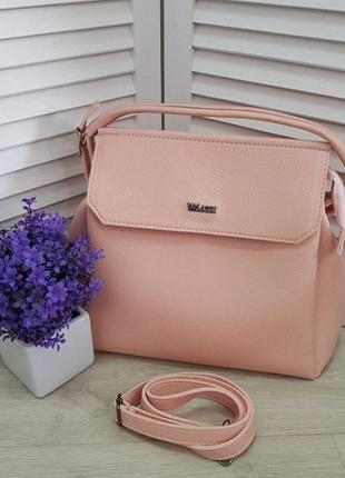 3da100572d92 Пудровая розовая женская молодежная сумка саквояж с короткими ручками или  ремнём на плечо