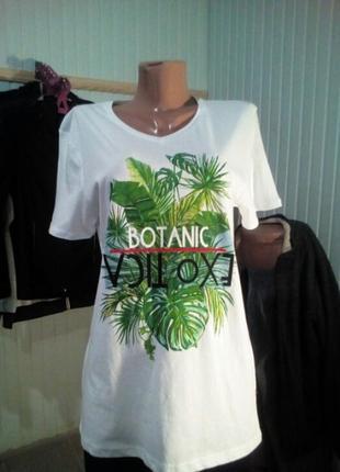 Ботаник экзотика
