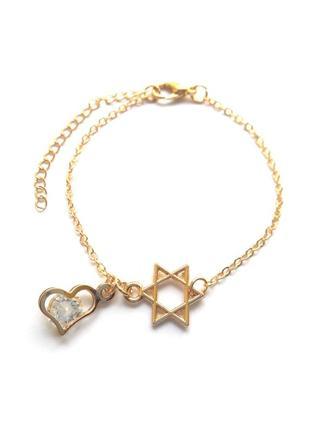 Женский браслет подвеска звезда давида сердце кристалл подарок новый год рождество кулон