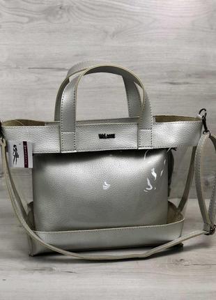 Серебристая прозрачная сумка корзинка с клатчем через плечо силиконовая