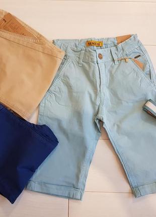 Отличные шорты для мальчиков в размере 134-164