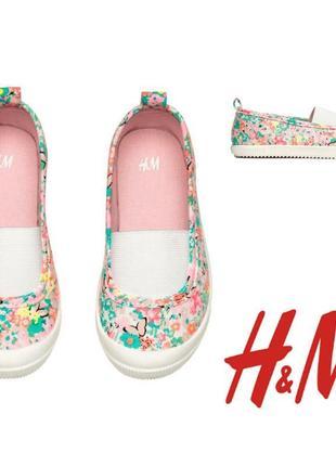 Яркие текстильные кеды слипоны для девочки от h&m