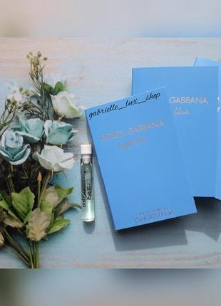 Пробник dolce&gabbana light blue