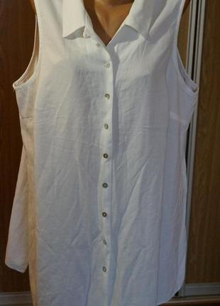 Классная рубашка/туника