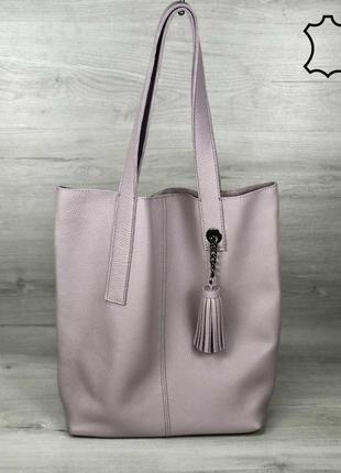 Кожаная сумка шоппер на плечо фиалковая с кошельком