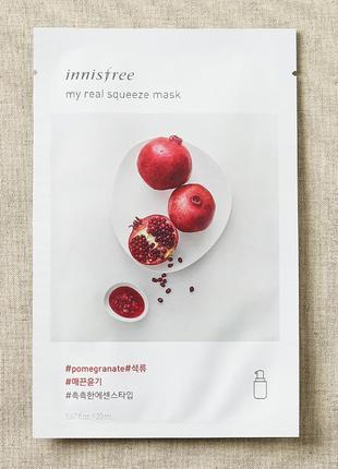 Корейские тканевые маски innisfree my real squeeze mask - pomegranate