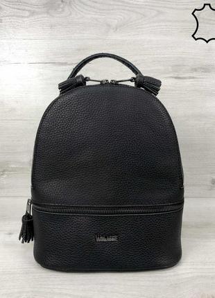 Кожаный молодежный рюкзак городской на молнии черный