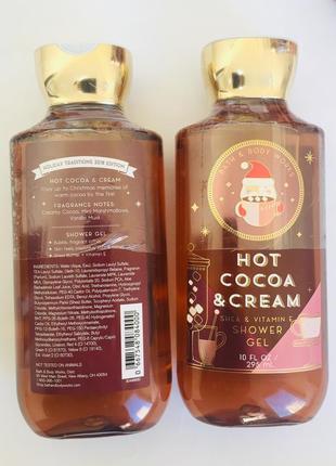 """Гель масло для душа """"теплый шоколадный крем"""", сша"""