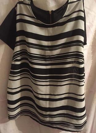 Продам блузу