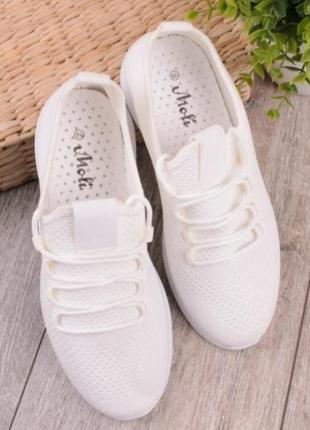 Белые летние кроссовки в сеточку кеды мокасины