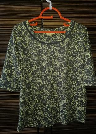 Next блуза в цветочный принт