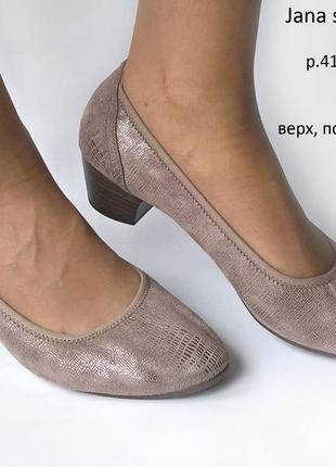 Элегантные туфли, лодочки, балетки soft line р.40/41 германия большая полнота
