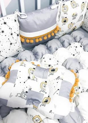 Набор постельного белья в кроватку, бортики в кроватку