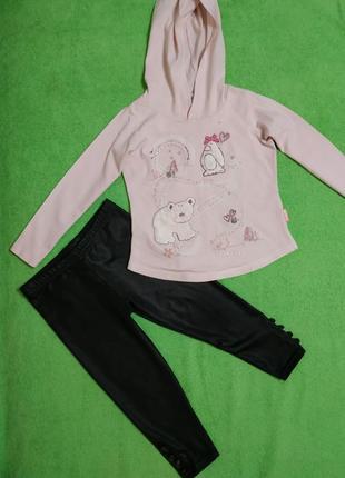 Комплект на девочку (лосины и реглан)