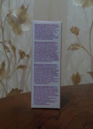 Anew крем перфектор avon заряд энергии совершенство эйвон блюр крем4 фото