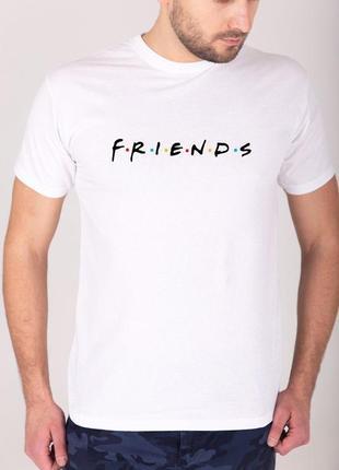 """Мужская футболка """"friends"""""""