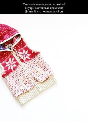Стильная теплая жилетка на коттоновой подкладке