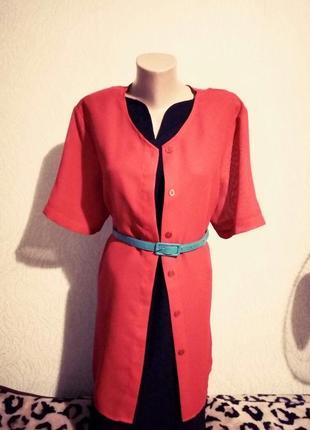 Яскрава блуза - кардиганчикв сіточку