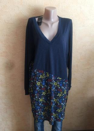 Большой выбор блуз рубашек/ оригинальная трикотажная блуза