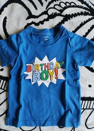 Футболка birthday boy от carter's