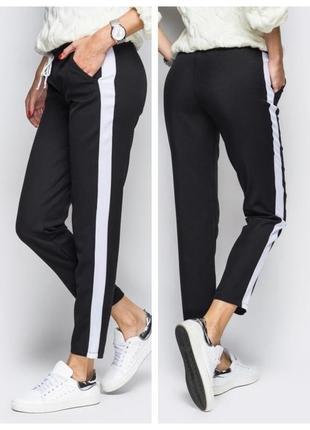 Укороченные черные брюки с лампасами ,брюки длина7/8, с 42 по 56 р
