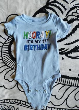 Боди на день рождения