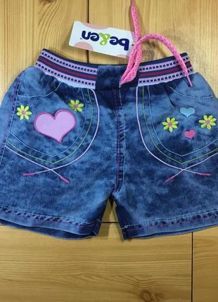 Джинсовые шорты для девочки beebaby (бибеби)