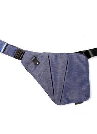 Мужская сумка cross body / сумка мессенджер fino синяя