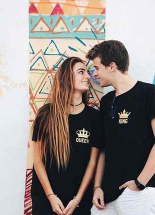 """Парные футболки """"king"""" и """"queen"""" для влюбленных."""