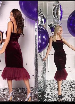 Велюровое платье, платье миди, выпускное платье, коктейльное платье