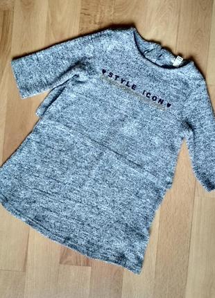 Стильное платье с надписью 18-24 месяцев
