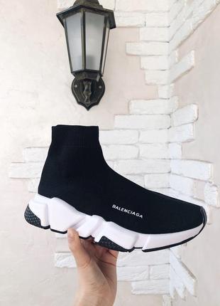 Шикарные женские кроссовки balenciaga speed trainer black white