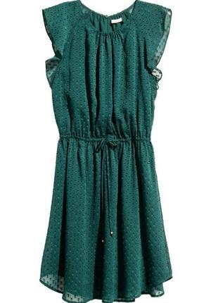 Очень красивое😍 изумрудное платье h&m