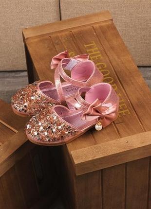 Нарядные туфельки для маленьких принцесс