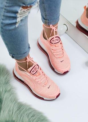 Шикарные женские кроссовки nike air max 720 pink2 фото
