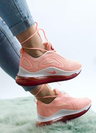 Шикарные женские кроссовки nike air max 720 pink1 фото