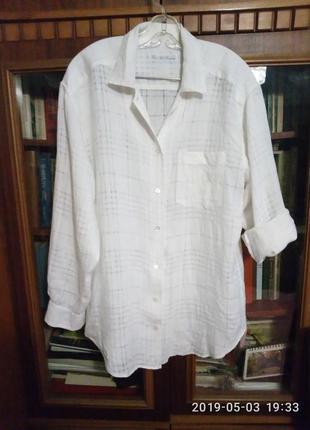 Крутая рубашка)