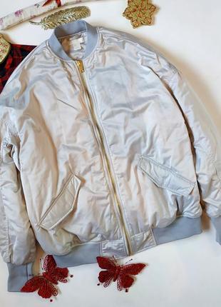 Шикарный теплый бомбер пуховик теплая куртка стеганая свободная обьемная оверсайз