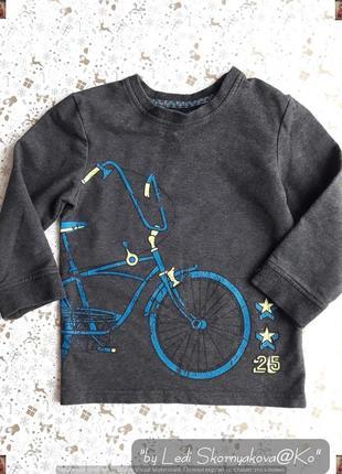"""Новая кофта/джемпер/свитшот в сером цвете с принтом """"велосипед"""" на мальчика 4-5 лет"""