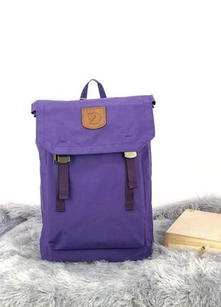 Крутой рюкзак fjällräven foldsack no.1