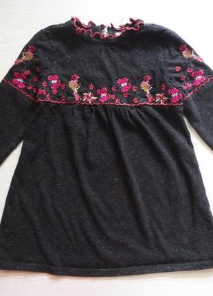 Платье туничка next