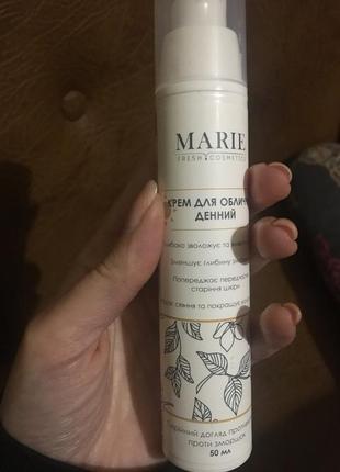 Крем для обличчя marie fresh cosmetics