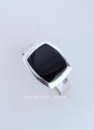 Кольцо серебро 925 проба, 19 размер