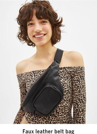 Модная сумка на пояс/ плечо bershka