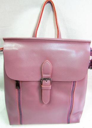 Большой рюкзак розовый вместительный городской женский кожаный красивый стильный