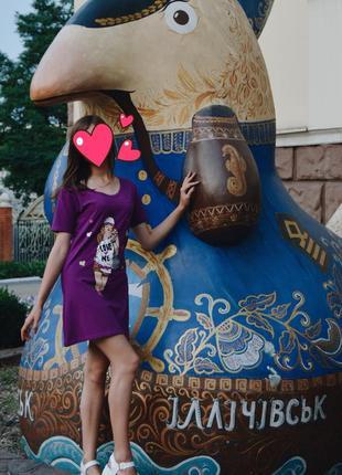 Летнее хлопковое платье сарафан с рисунком мини