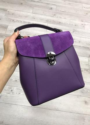 Рюкзак кожаный италия 2в1 фиолет фиолетовый сирень шкіряний