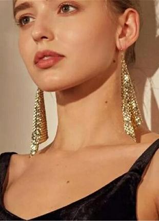 Стильные  серьги золотистые с подвесками геометрия висячие